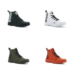 Palladium Pampa Hi Future